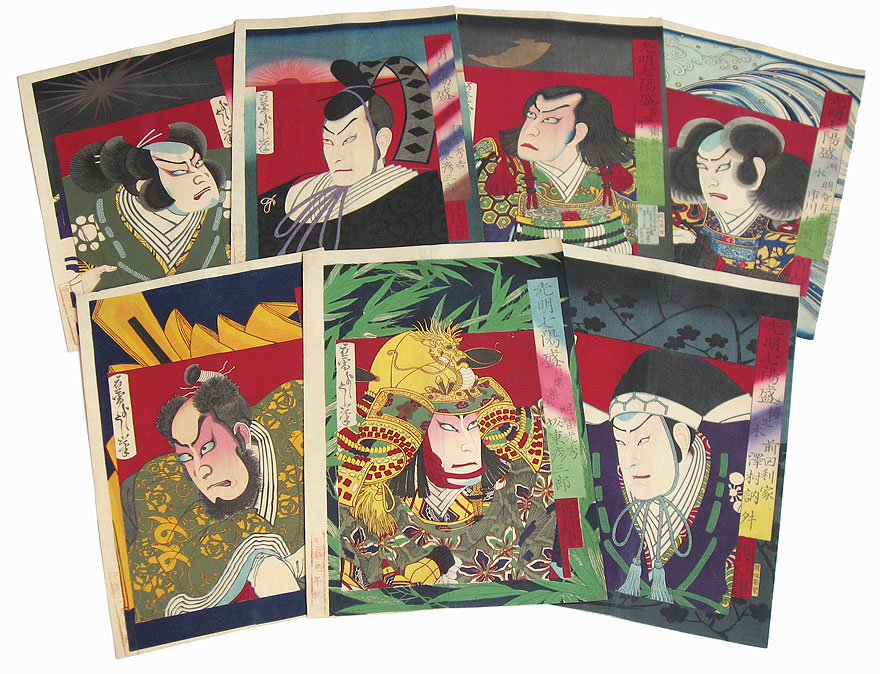 Seven Brilliant Stars, Complete Series with 7 Prints, 1876 by Yoshitoshi (1839 - 1892)