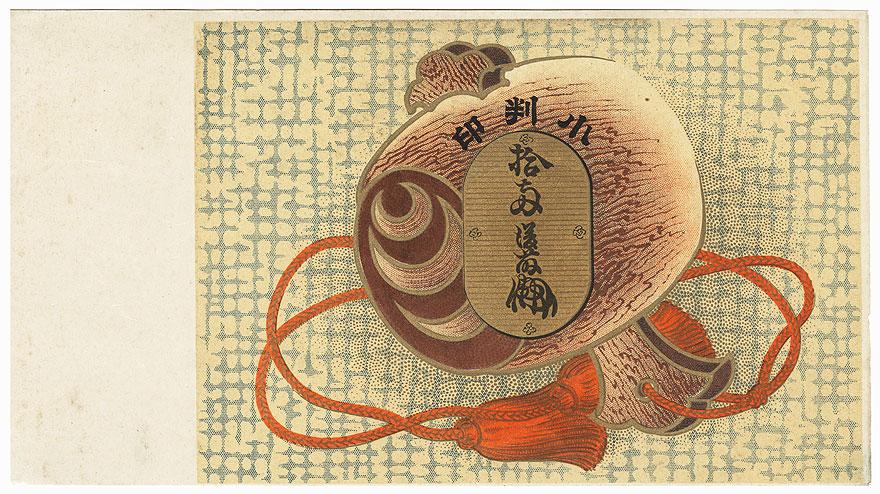 Daikoku's Magic Hammer by Meiji era artist (unsigned)