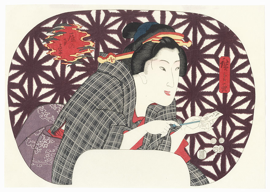 Fortune-telling Paper Fan Print by Hiroshige (1797 - 1858)