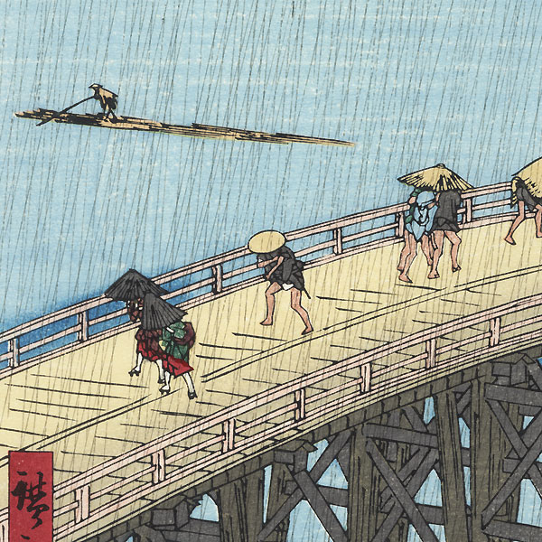 Sudden Shower over Shin-Ohashi Bridge and Atake  by Hiroshige (1797 - 1858)