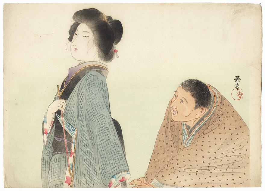 Pleading with a Beauty Kuchi-e Print by Yamamoto Eishun (1879 - ?)