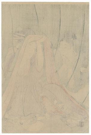 Under the Mosquito Netting by Utamaro (1750 - 1806)