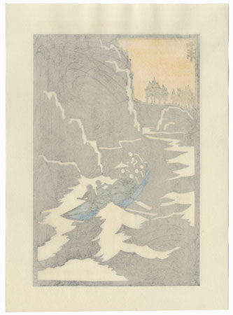 Ferry in Rough Water by Shin-hanga & Modern artist (not read)