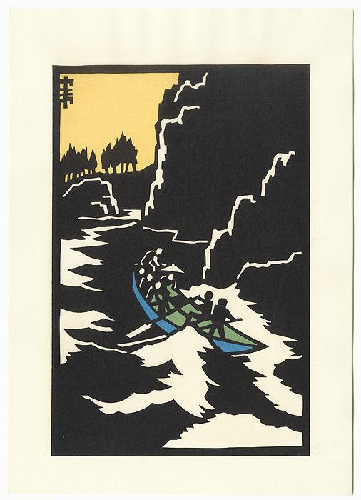 Ferry in Rough Water by Shin-hanga & Modern artist (not read)