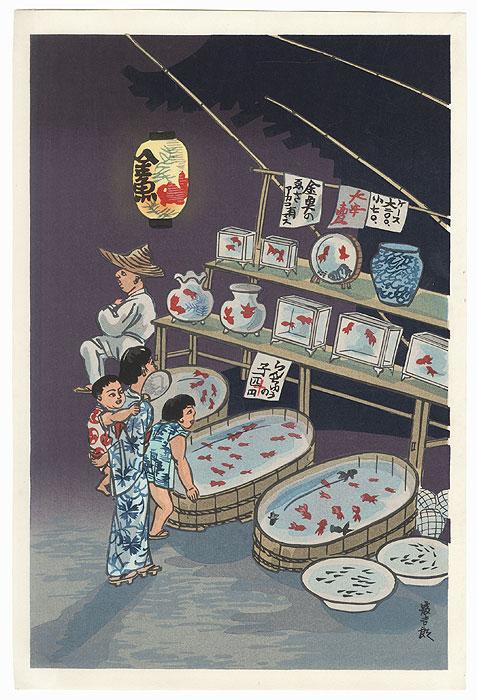 Goldfish Vendor by Tokuriki (1902 - 1999)