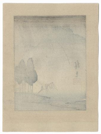 Tsuchiyama: View of Rain below the Suzuka Mountains by Hiroshige (1797 - 1858)