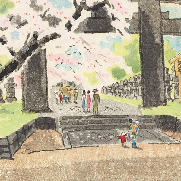 Cherry Blossoms at a Shrine by Eiichi Kotozuka (1906 - 1979)