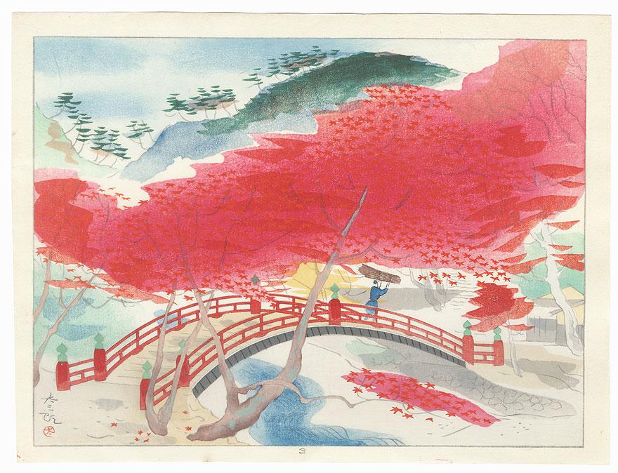 Maple Trees at Takao by Shin-hanga & Modern artist (not read)