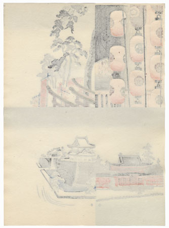 Festival Lanterns and Other Designs by Shin-hanga & Modern artist (not read)