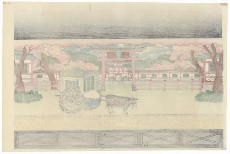 Offered in the Fuji Arts Clearance - only $24.99! by Konobu (1914 - 1999)