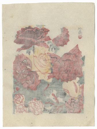 Roses by Kawanishi Hide (1894 - 1964)