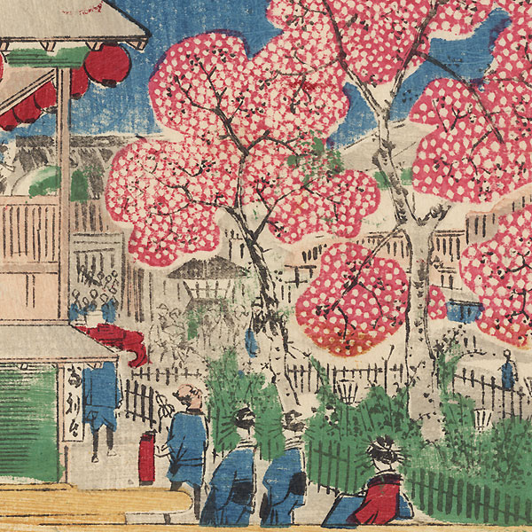 Cherry Blossoms in the Yoshiwara, 1864 by Hiroshige II (1826 - 1869)