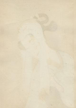 Heroine Ochiyo by Chigusa Kotani (1890 - 1945)