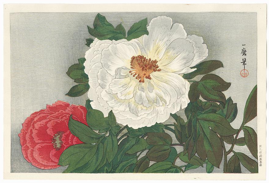 Peonies, 1924 by Kazuma Oda (1882 - 1956)