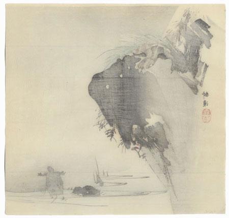 Two Turtles and Rock, circa 1900 by Tsukioka Kogyo (1869 - 1927)