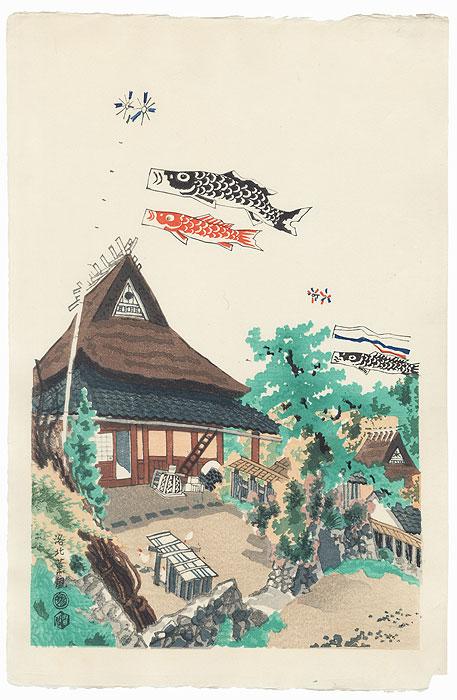 Boys' Day by Eiichi Kotozuka (1906 - 1979)