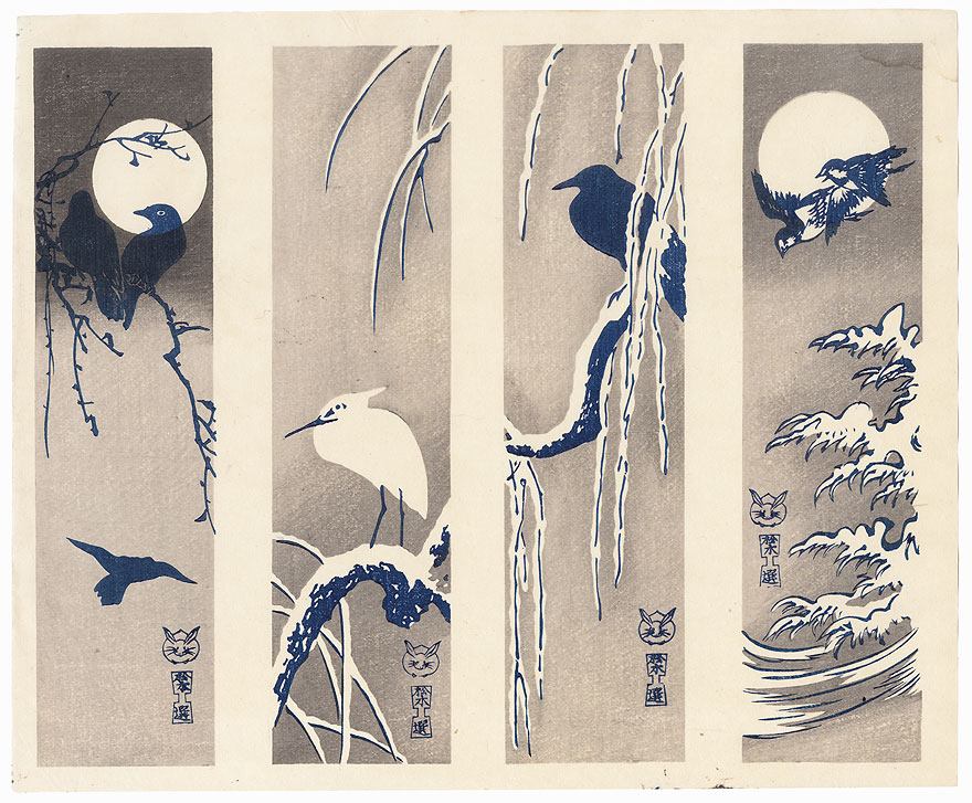 Tanzaku Prints with Birds by Shin-hanga & Modern artist (not read)