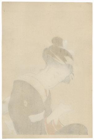 The Heroine Koharu, 1922  by Keigetsu Kikuchi (1879 - 1955)