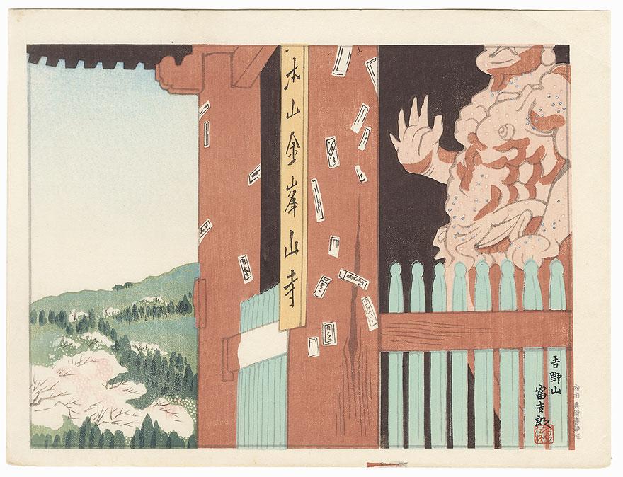 Mt. Yoshino in Spring  by Tokuriki (1902 - 1999)