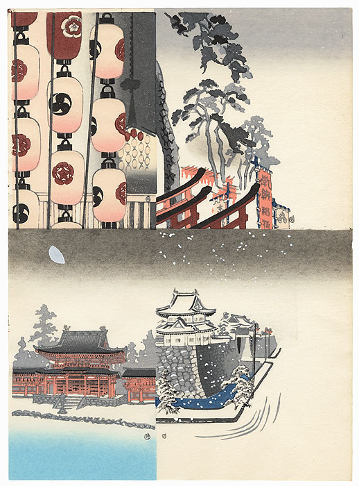 Festival Lanterns and Other Designs by 20th century artist (not read)