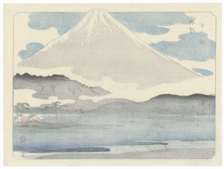 Sunshu Fujinuma by Hiroshige (1797 - 1858)
