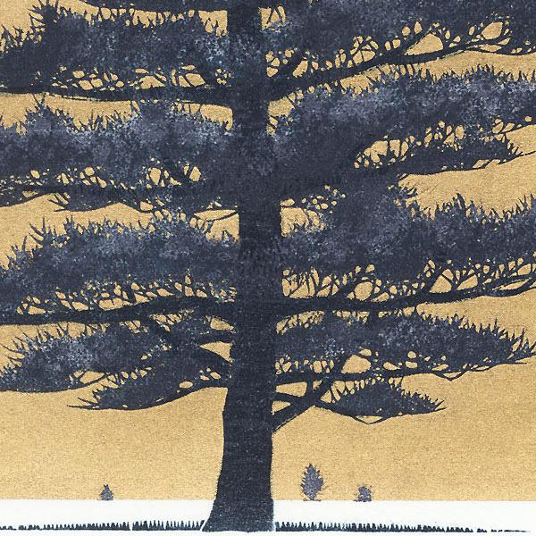 Treescene 137, 2009 by Hajime Namiki (born 1947)