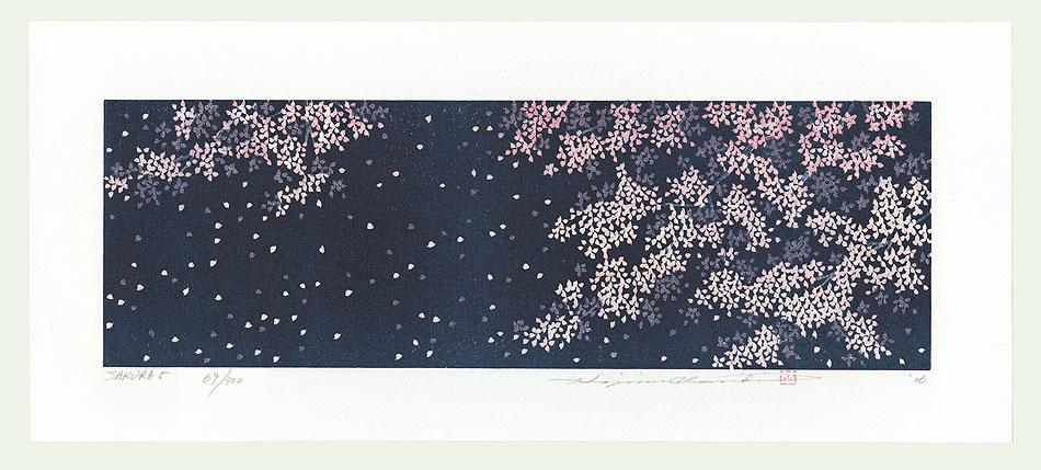 Sakura 5, 2016 by Hajime Namiki (born 1947)
