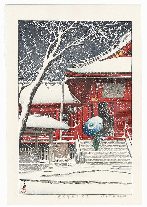 Snowy Kiyomizudo, Ueno, 1929 by Hasui (1883 - 1957)
