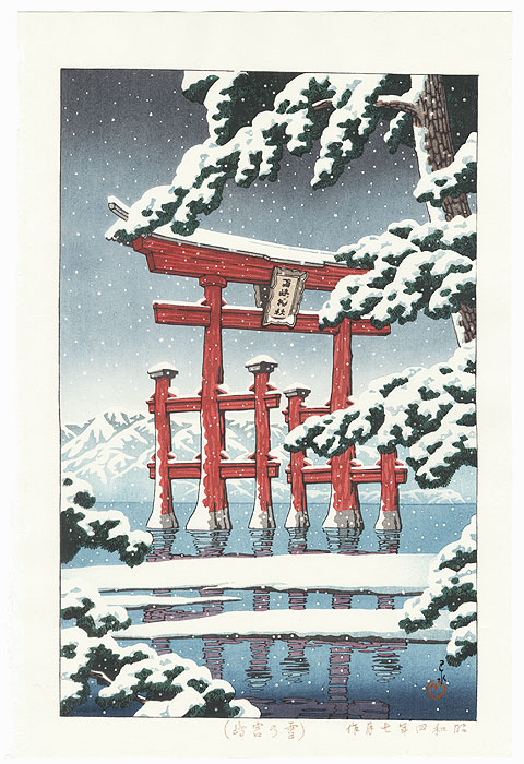 Snow at Miyajima, 1929 by Hasui (1883 - 1957)