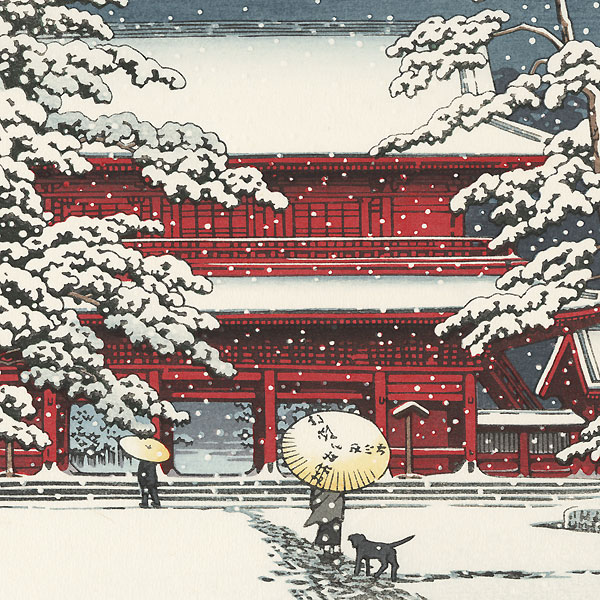 Zojoji Temple in Snow, 1929 by Hasui (1883 - 1957)