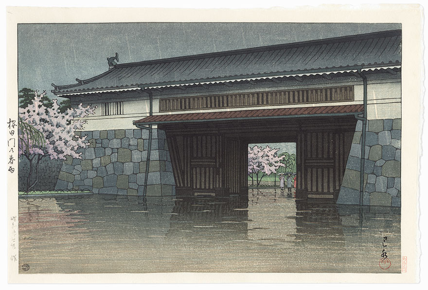 Spring Rain at Sakurada Gate, 1952 by Hasui (1883 - 1957)