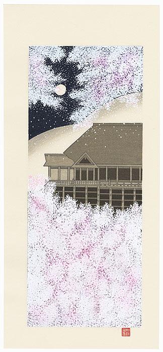 Dancing Cherry Trees at Kiyomizu by Teruhide Kato (1936 - 2015)