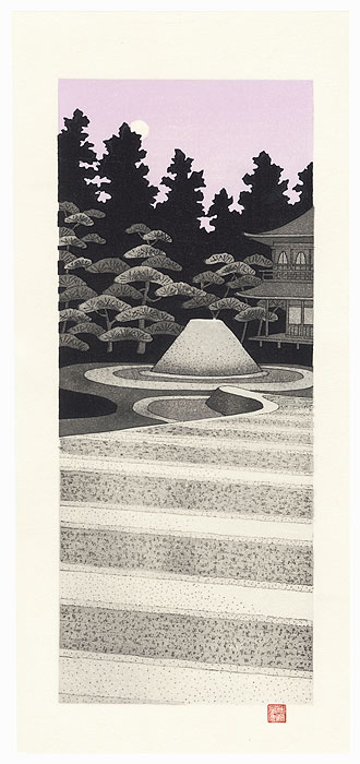 Moon Viewing Platform (Kogetsudai) by Teruhide Kato (1936 - 2015)