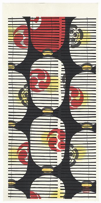 Summer Festival Lanterns by Teruhide Kato (1936 - 2015)