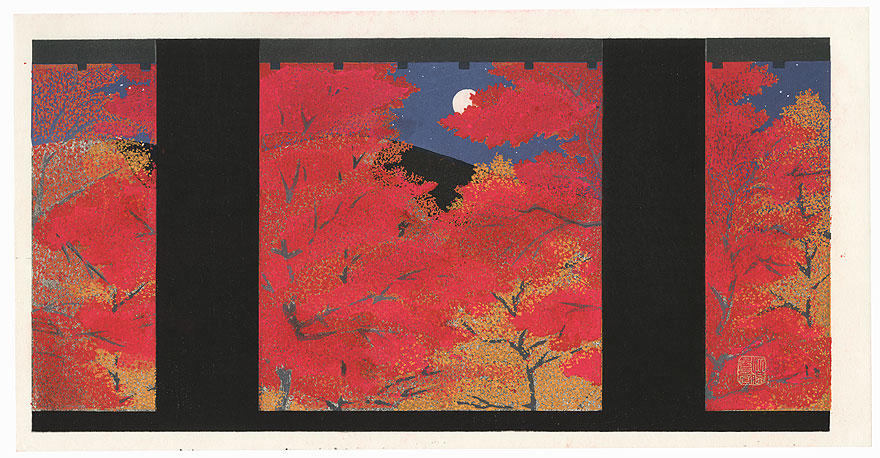 Nanzenji Autumn Leaves by Teruhide Kato (1936 - 2015)