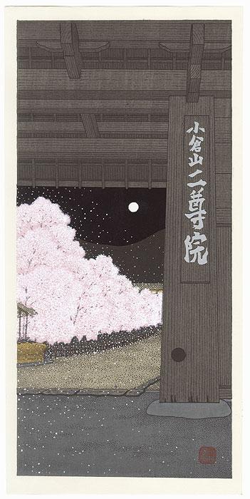 Nison-ji Temple in Sagano by Teruhide Kato (1936 - 2015)