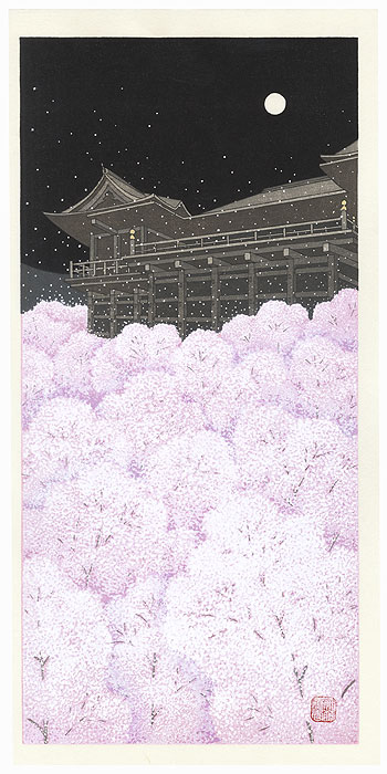 Hanabutai (Flower Stage) by Teruhide Kato (1936 - 2015)