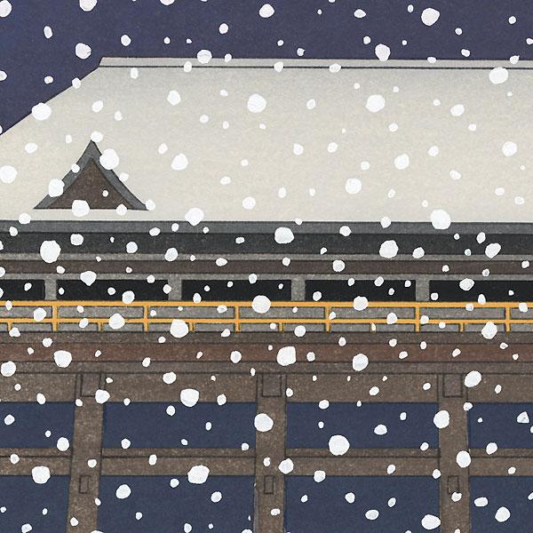 Kiyomizu Temple in Snow by Teruhide Kato (1936 - 2015)