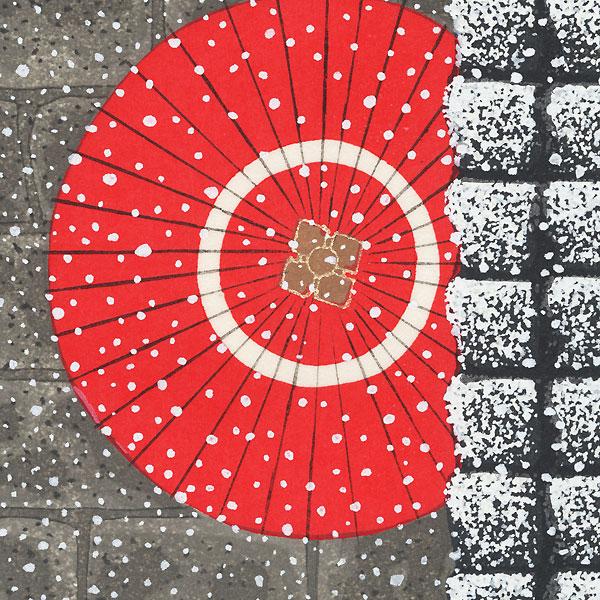 Stone Wall Street by Teruhide Kato (1936 - 2015)
