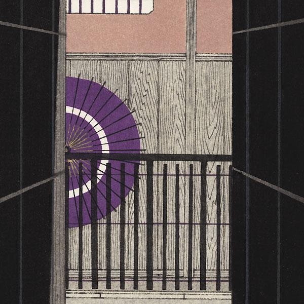 Umbrella in the Alleyway by Teruhide Kato (1936 - 2015)