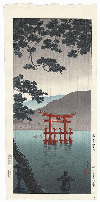 Aki Miyajima, 1941 by Tsuchiya Koitsu (1870 - 1949)