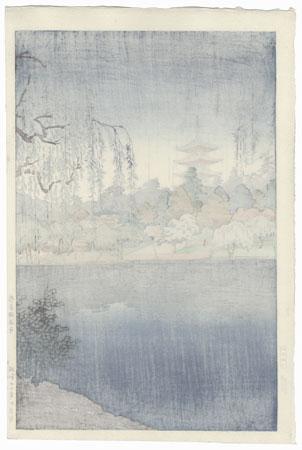 Kofuku Temple, Nara, 1937 by Tsuchiya Koitsu (1870 - 1949)
