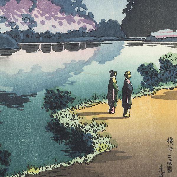 Yokohama Sankei Garden, 1936 by Tsuchiya Koitsu (1870 - 1949)