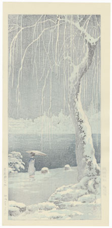 Sarusawa Pond, Nara, 1934 by Tsuchiya Koitsu (1870 - 1949)