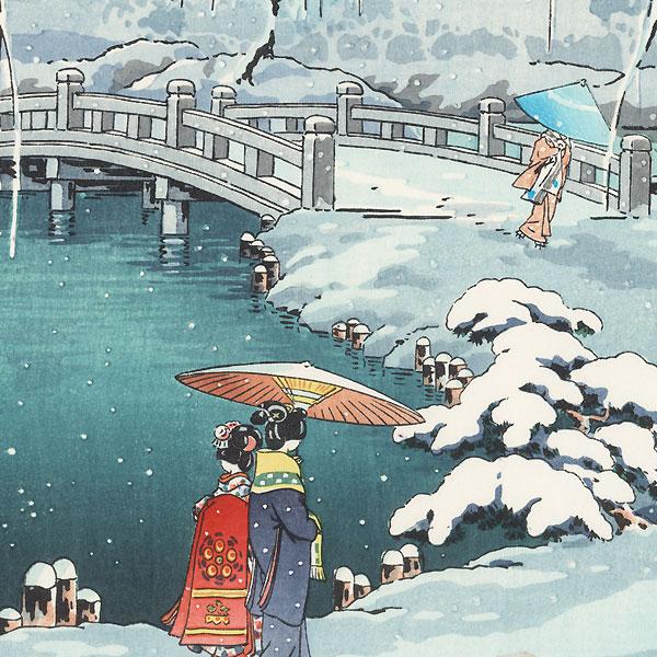 Spring Snow, Kyoto Maruyama, 1936 by Tsuchiya Koitsu (1870 - 1949)