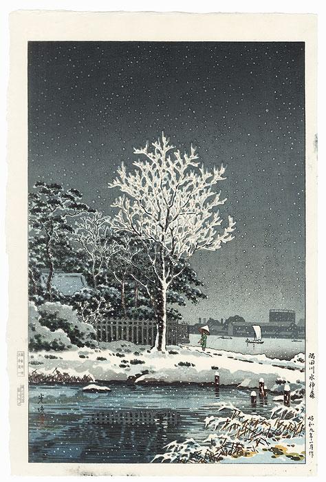 Sumidagawa Suijin Forest, 1934 by Tsuchiya Koitsu (1870 - 1949)