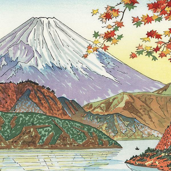 Mt. Fuji from Ashinoko by Okada Koichi (1907 - ?)