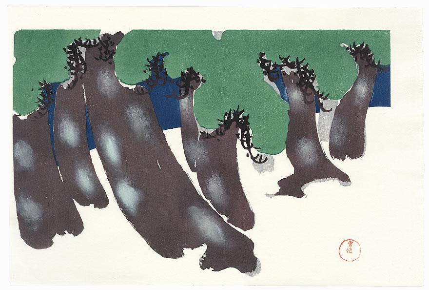 Pine Grove by Kamisaka Sekka (1866 - 1942)