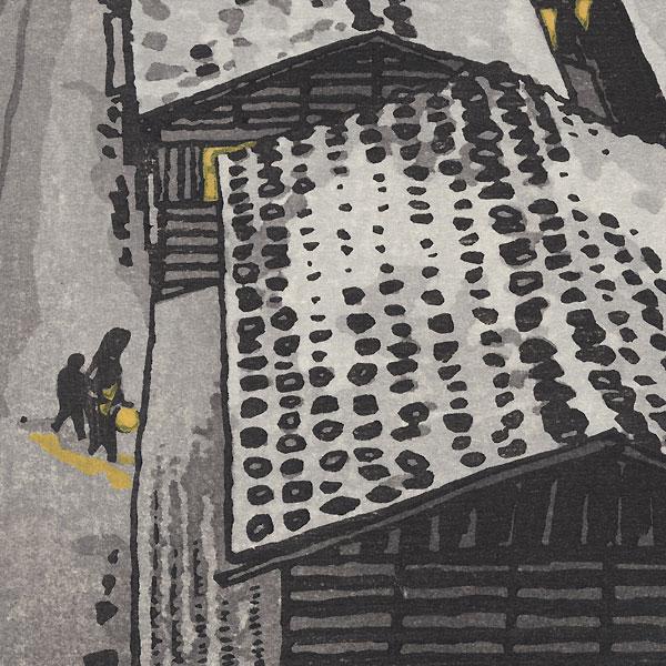 The Sea at Echigo, 1957 by Shiro Kasamatsu (1898 - 1991)
