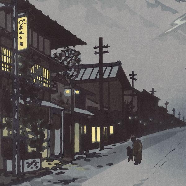 Mt. Fuji from Yoshida, 1958 by Shiro Kasamatsu (1898 - 1991)